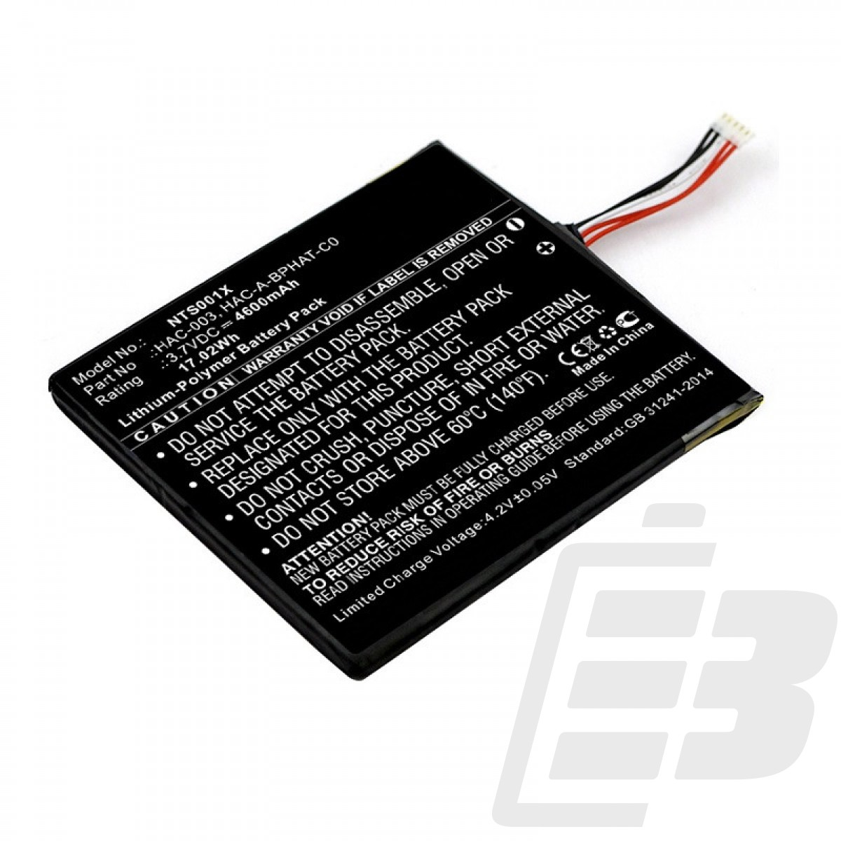 Console battery Nintendo Switch HAC-001_1