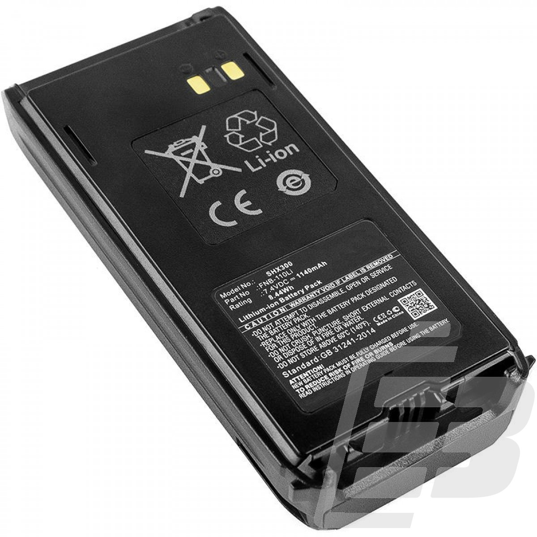 Two-Way radio battery Standard Horizon HX290_1