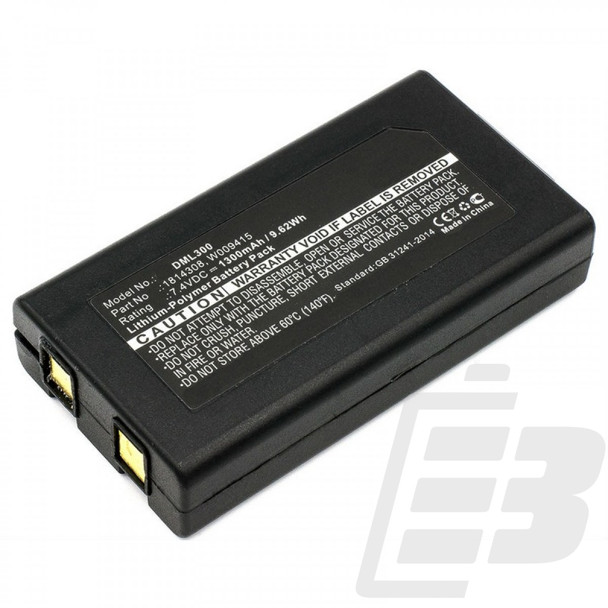Printer battery Dymo LabelManager 500TS_1