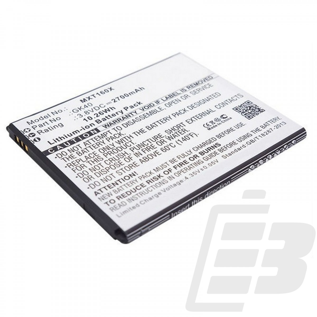Smartphone battery Motorola Moto G5_1