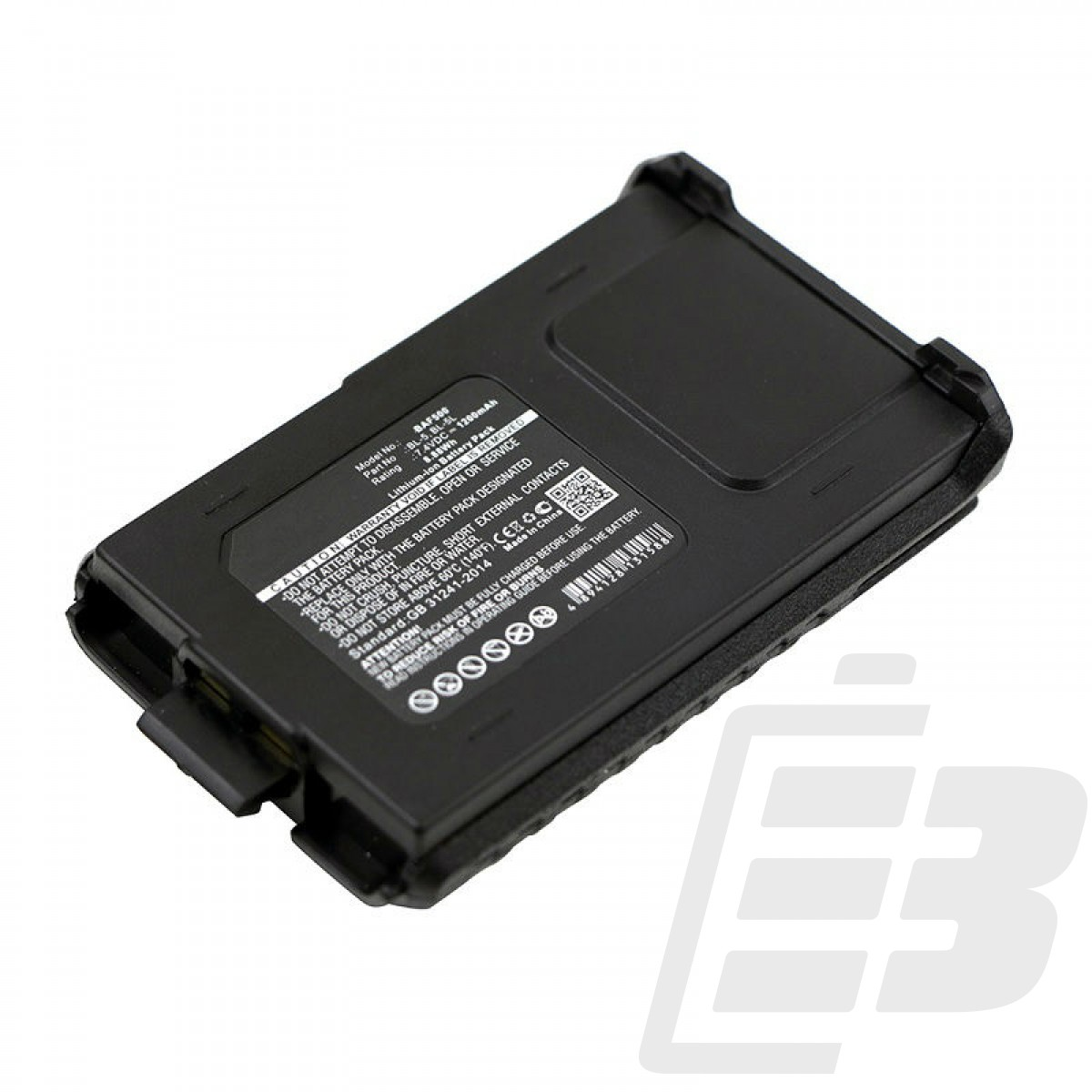 Two-Way radio battery Baofeng UV-5R_1