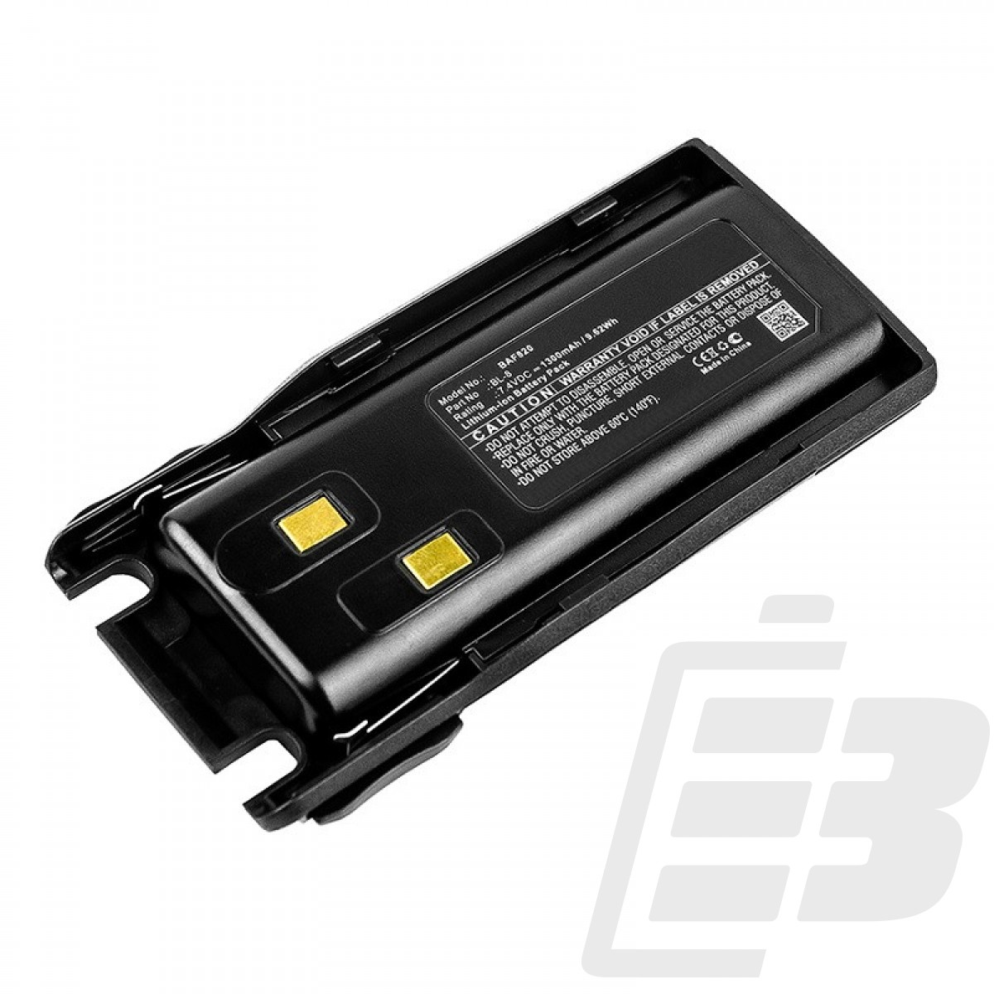 Two-Way radio battery Baofeng UV-82_1