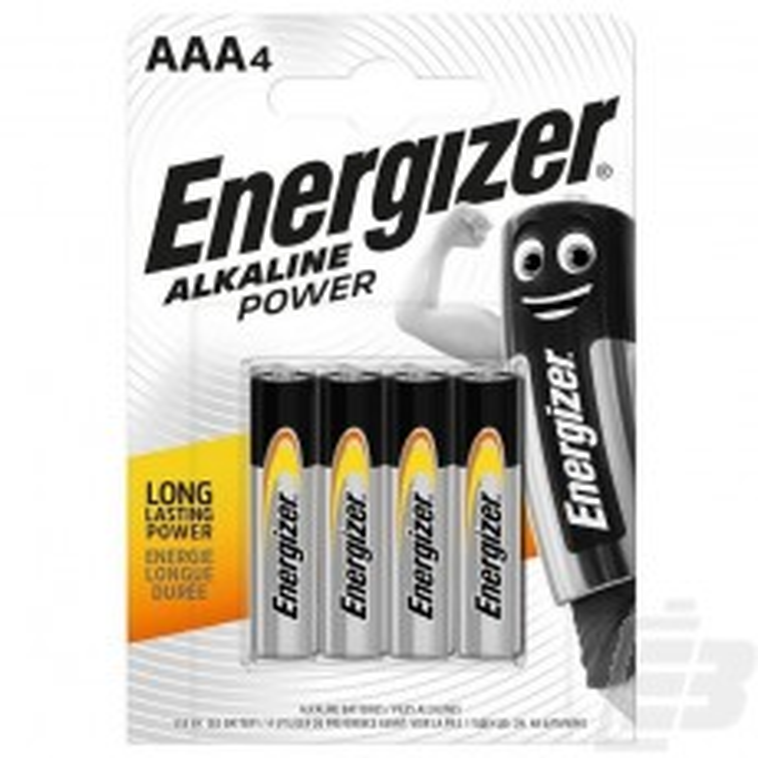 panasonic power AAA