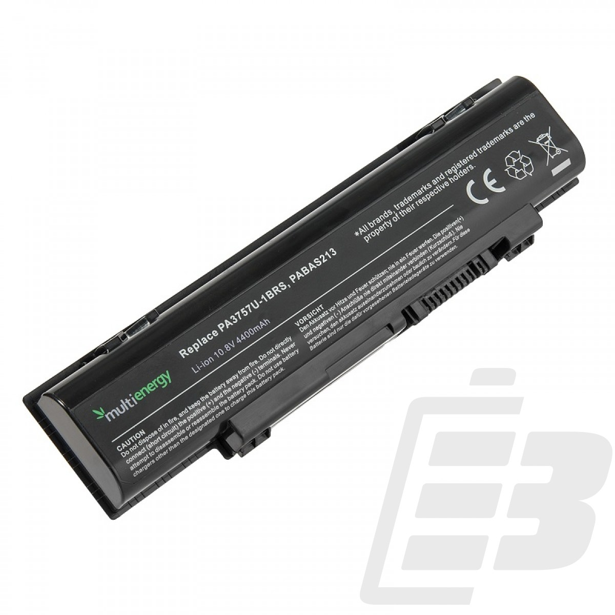 Laptop battery Toshiba Qosmio F60