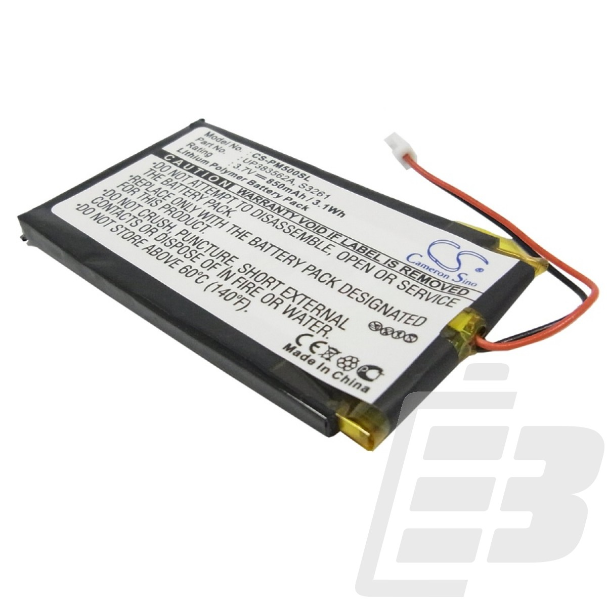 PDA battery Acer Palm M500_1