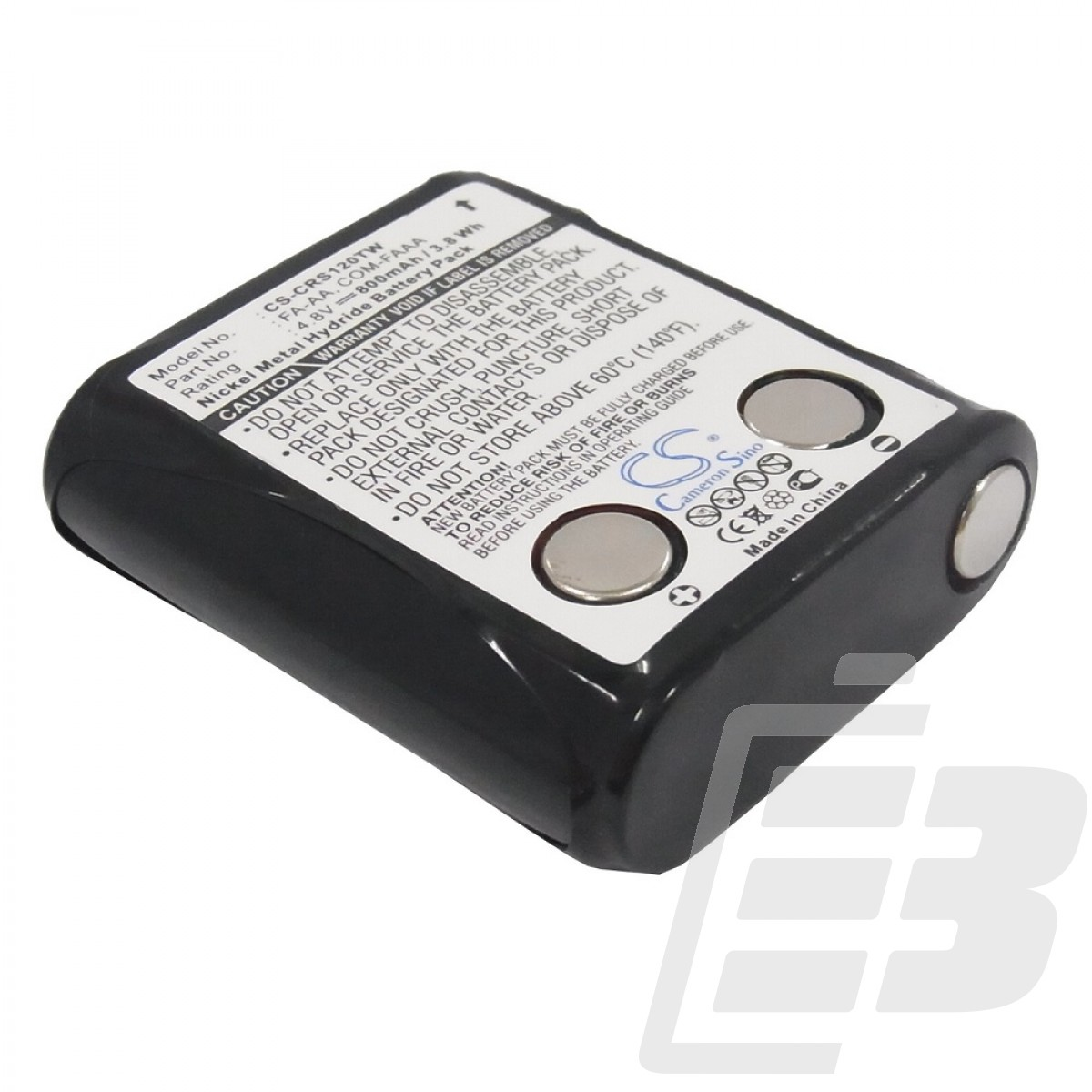 Two-Way radio battery Cobra FRS120_1