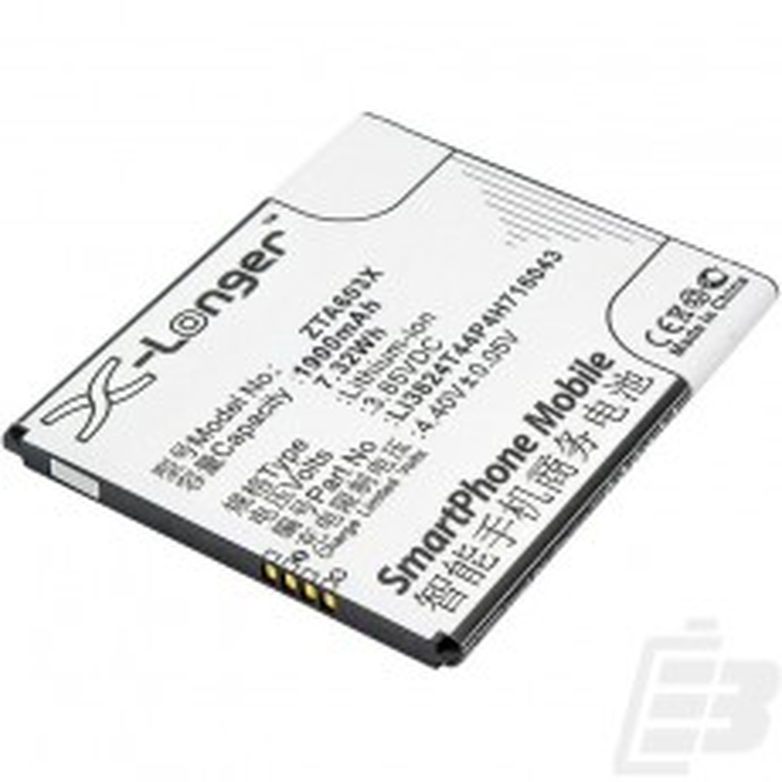 Smartphone battery ZTE Blade A520_1