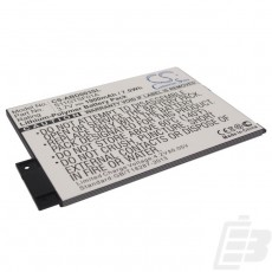 E-book reader battery Amazon Kindle 3_1