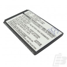 Mobile phone battery LG GB230_1