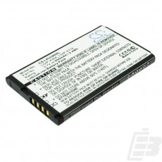 Mobile phone battery LG KU380_1