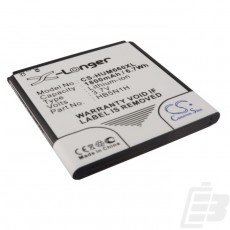 Smartphone battery Huawei Ascend G300_1