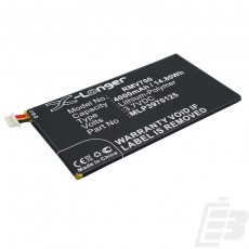 Tablet battery Verizon Ellipsis QMV7A 7in_1