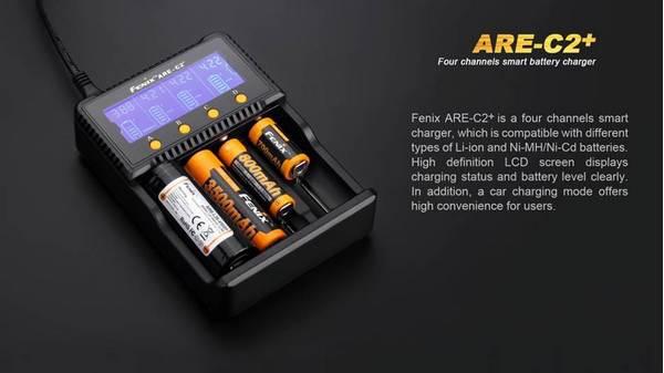 Fenix ARE-C2+
