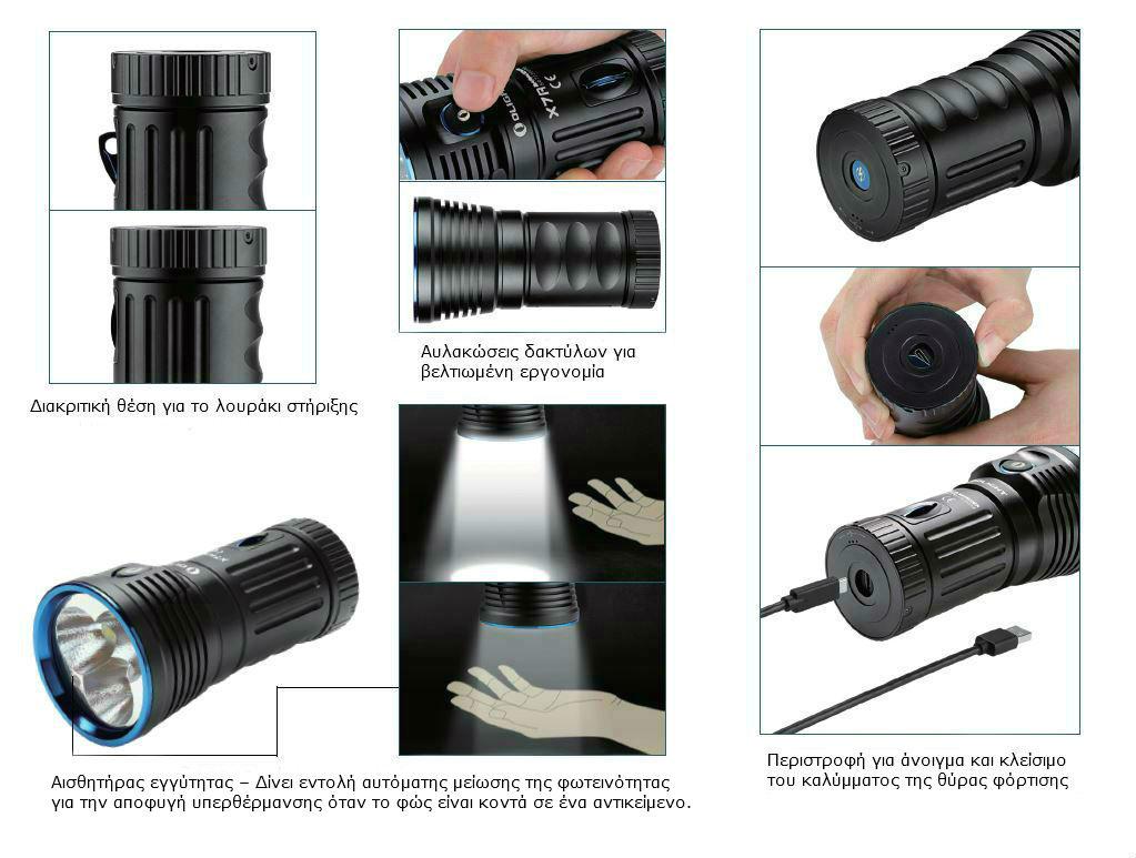 Φακός LED Olight X7 Marauder